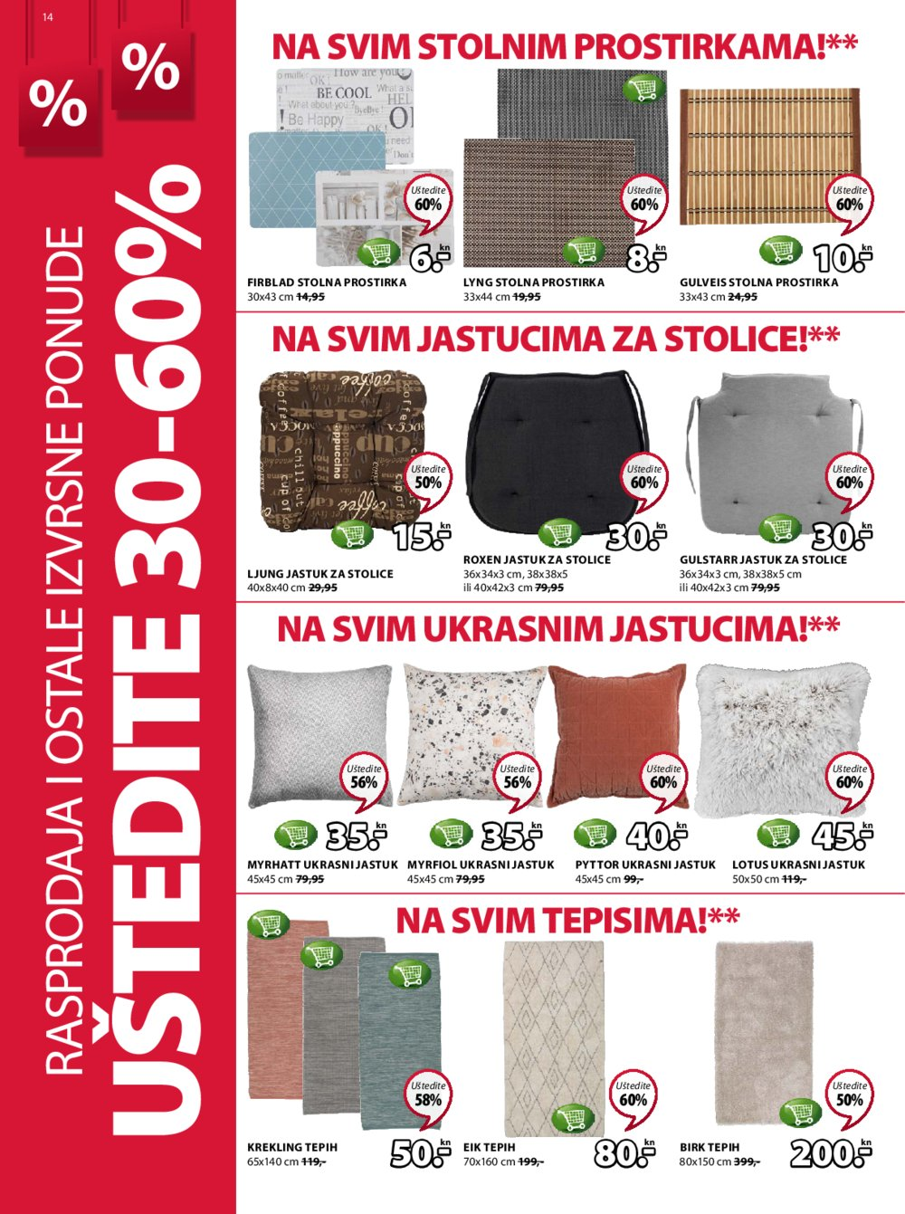 JYSK katalog Akcija 05.07.-18.07.2018.