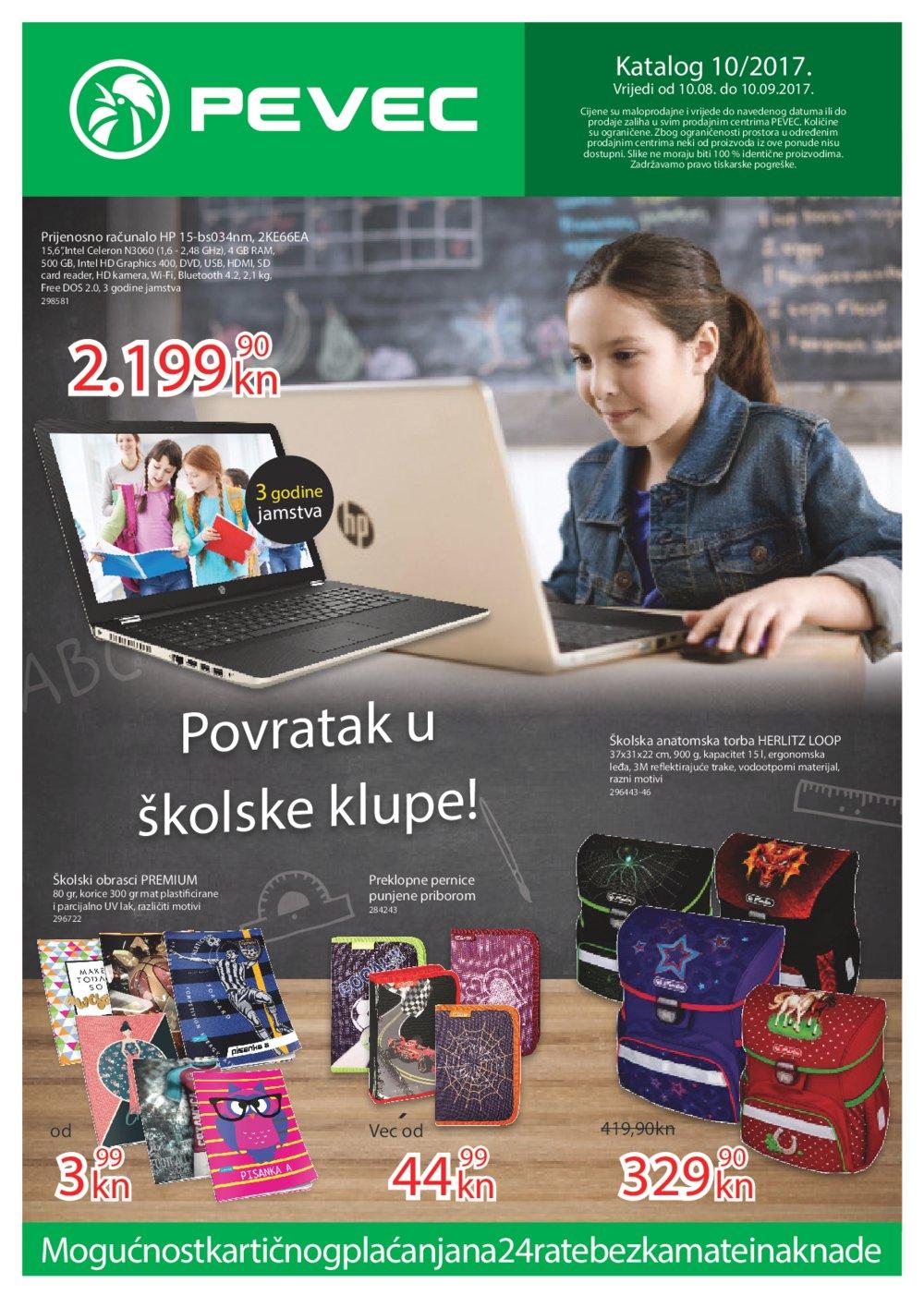 Pevec katalog Povratak u školske klupe 10.08.-10.09.2017.