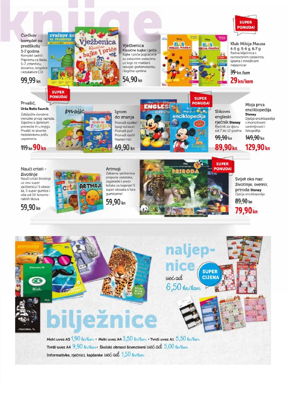 Tisak Media katalog Sve za školu 13.08.-15.09.2018.