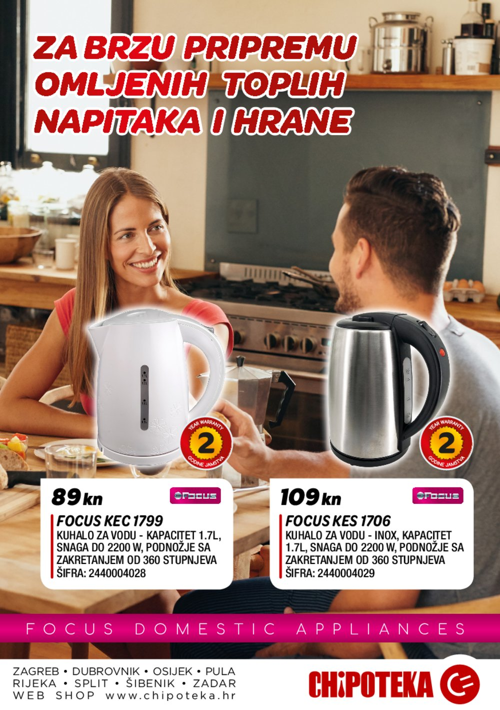 Chipoteka Katalog elektronike 01.09. do 30.09.2018.