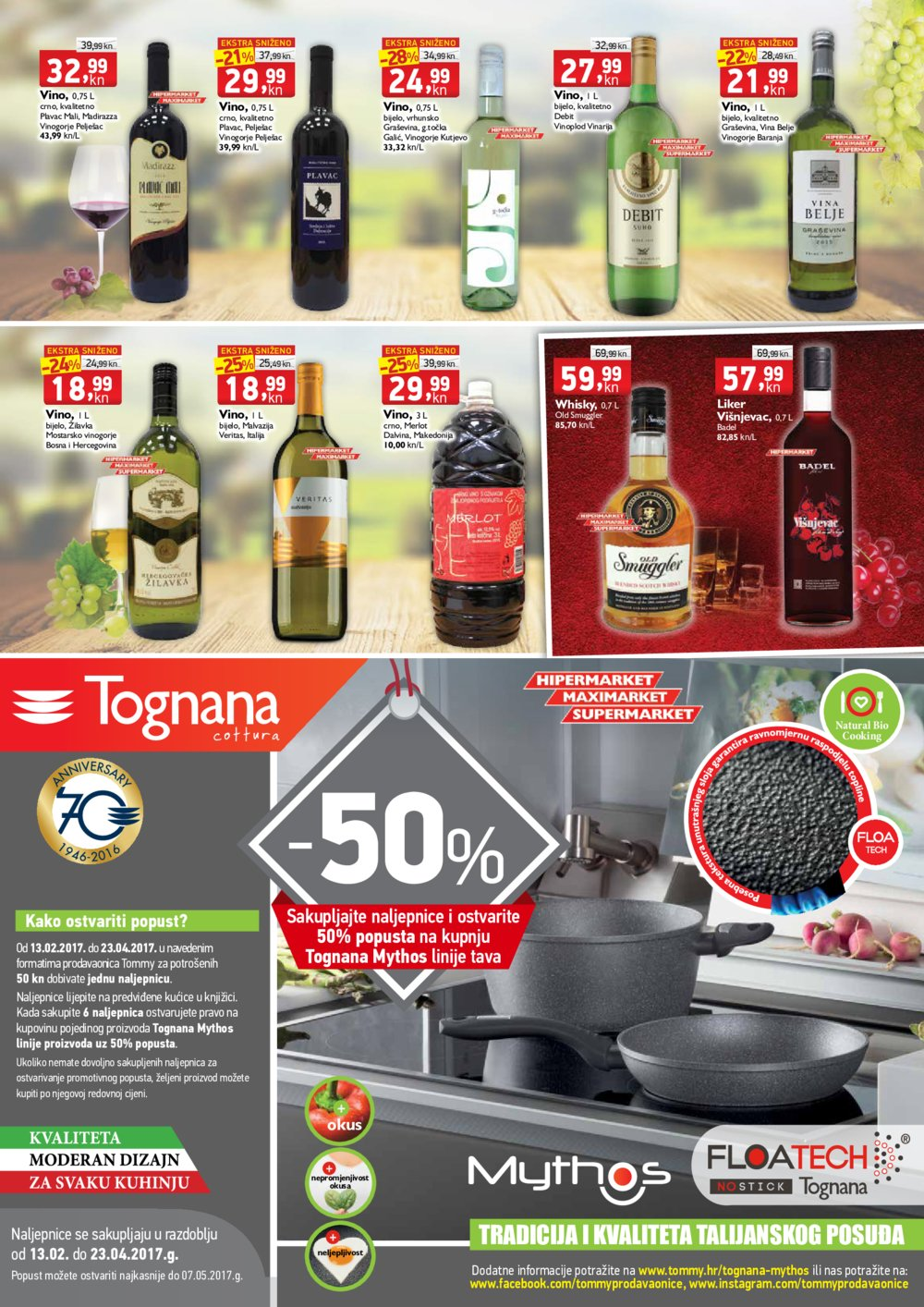 Tommy katalog Veljača do 1.3.2017.