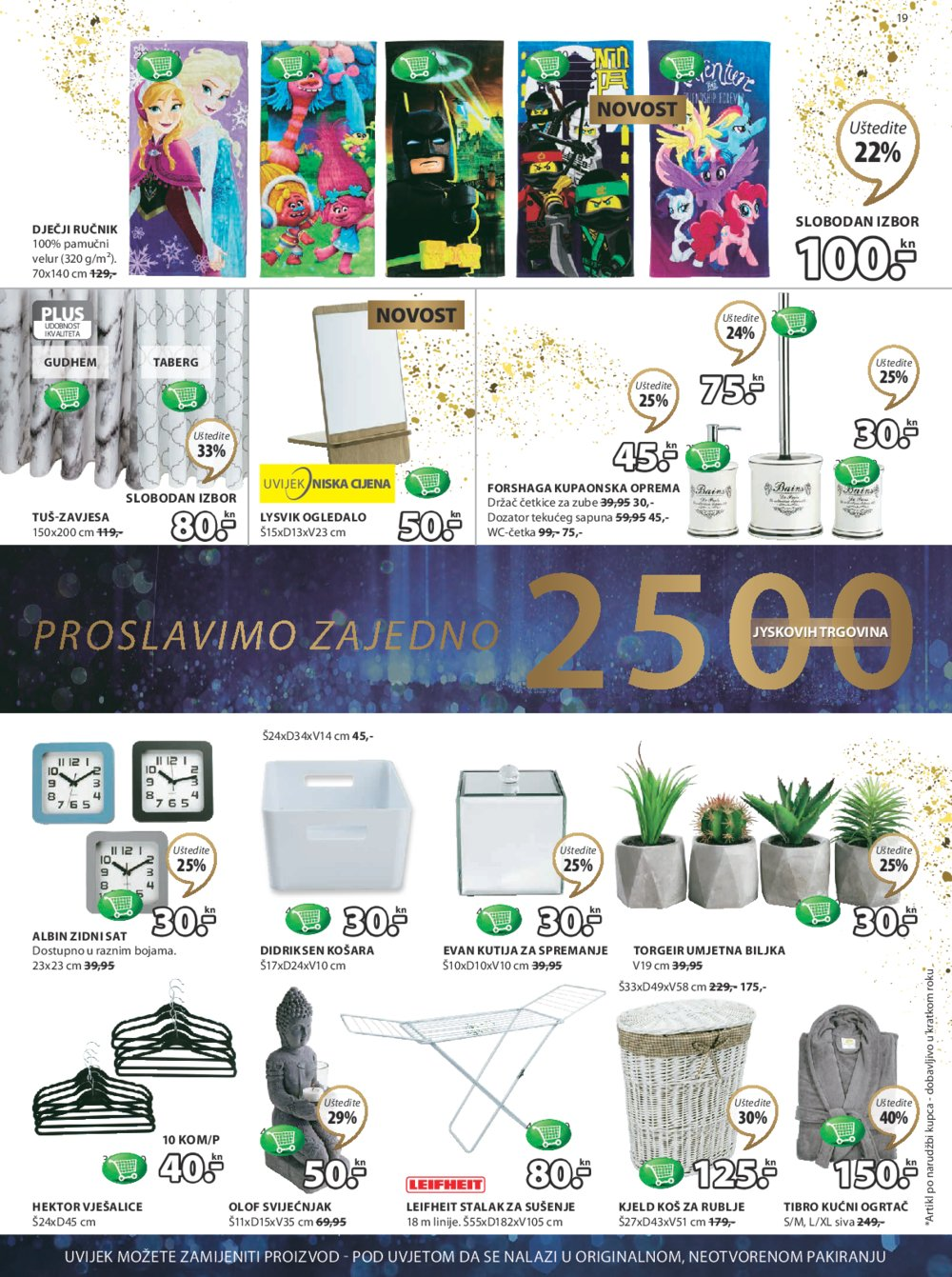 Jysk katalog Proslavimo zajedno 05.10.-18.10.2017.