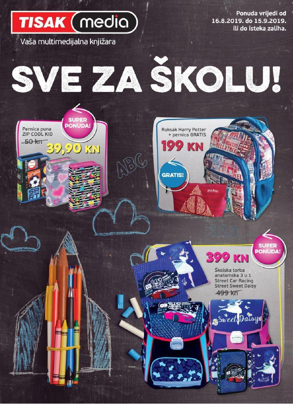 Tisak katalog Sve za školu 16.08.-15.09.2019.