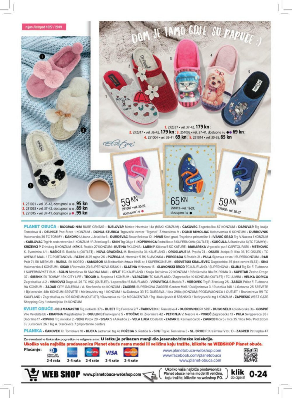 Planet Obuća katalog Jesen 1.10.-31.10.2019.