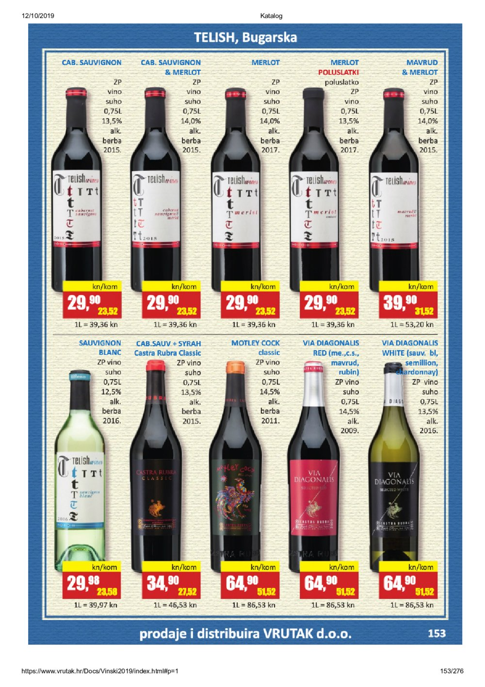 Vrutak vinski katalog 1.11.2019.-31.10.2020.