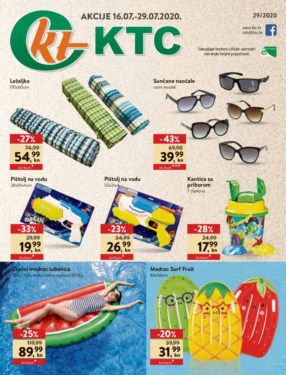 KTC katalog Igračke i tekstil 16.07.-29.07.2020.