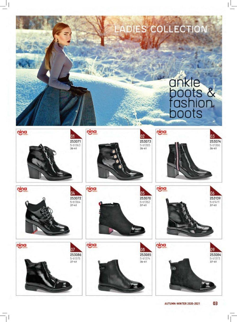 Planet obuća katalog Jesen/zima 01.10.-31.12.2020.