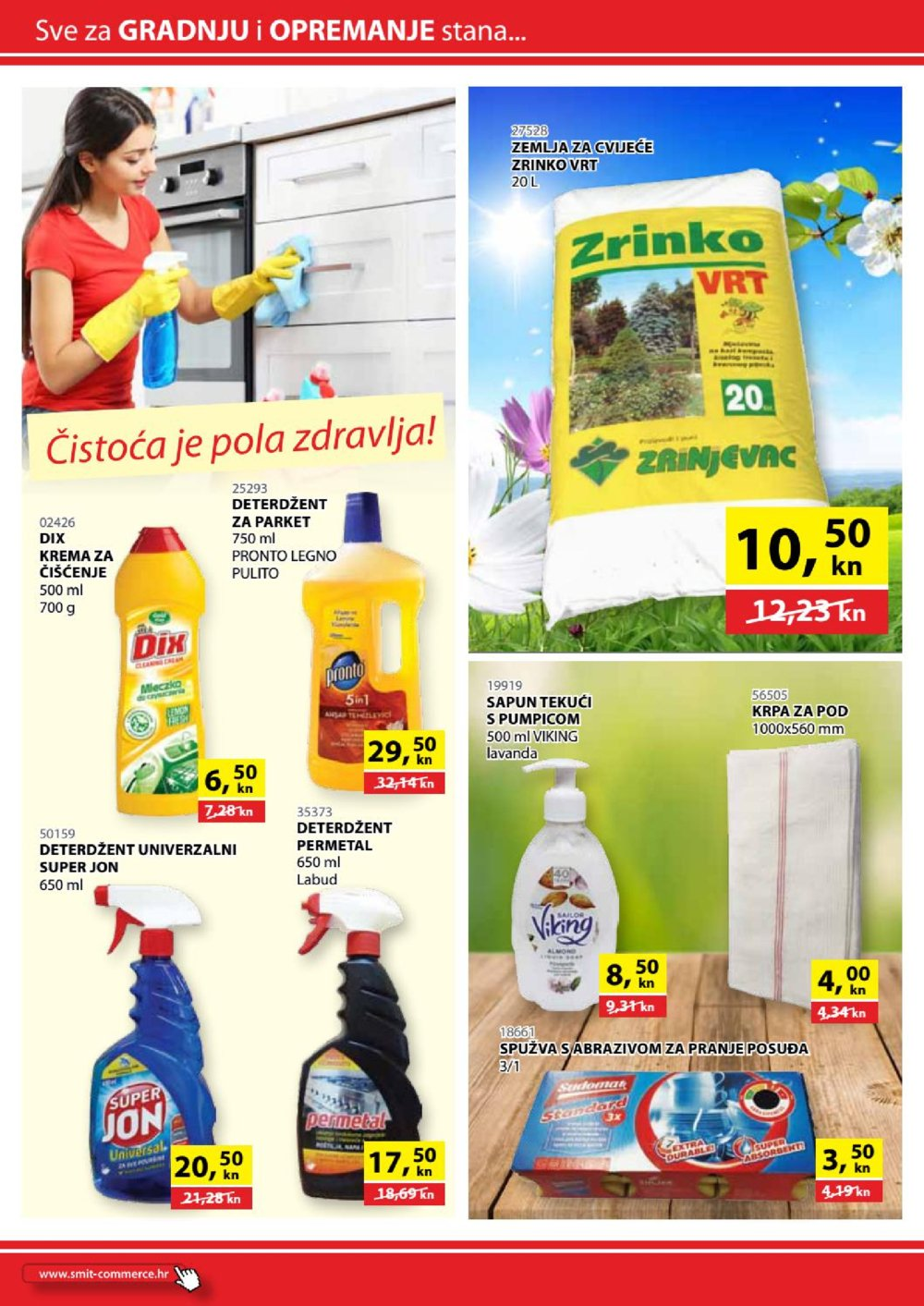Smit Commerce katalog Akcija 15.03.-14.04.2021.