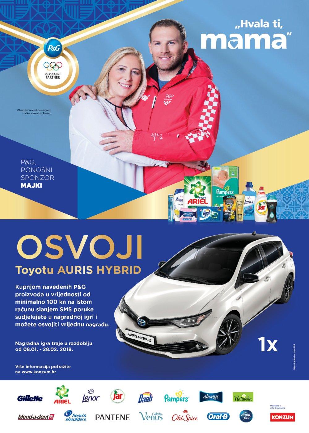 Konzum katalog Ljepota i njega 01.02.-14.02.2018.