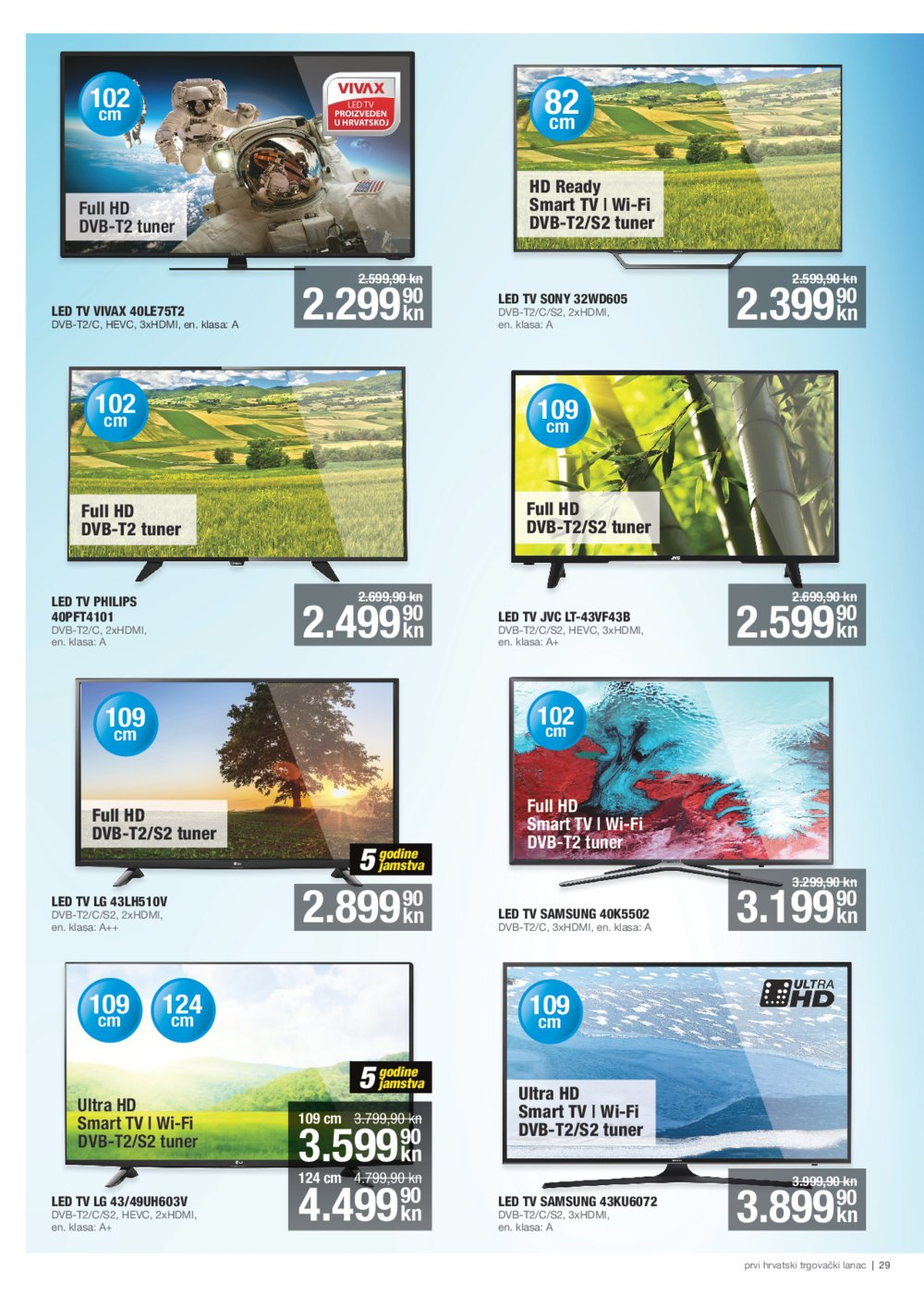 Pevec katalog Super ponuda 8.6.-30.6.2017.