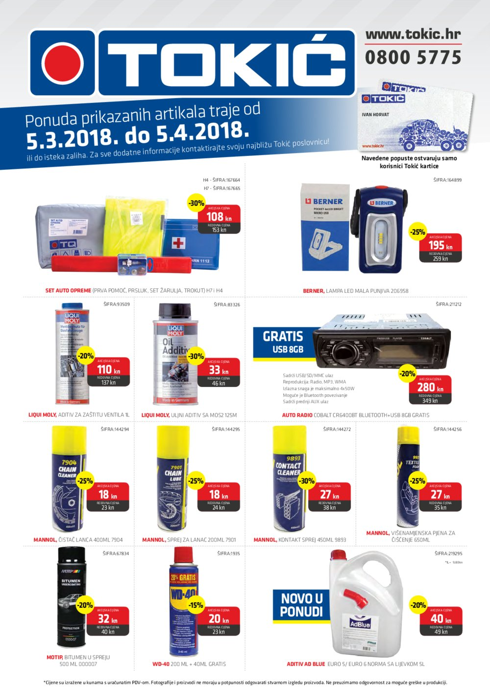 Tokić katalog od 5.3. do 5.4.2018.