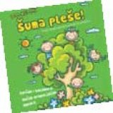 Glazbeni CD za djecu više vrsta DO-RE-MI