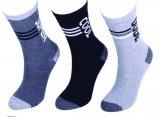 -60% na odabrane čarape