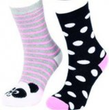 Termo čarape dječje Gift vel. 31-38