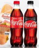 Coca-Cola ili Coca-Cola zero 0.5 l i Sendvič Don Don šunka 200 g