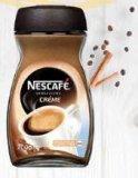 Instant kava Sensazione Jar Nescafe 200 g