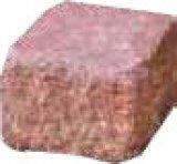 Kamen lomljeni