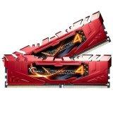 Memorija PC-17000, 16 GB, G.SKILL Ripjaws 4 series, F4-2133C15Q-16GRR, DDR4 2133MHz, kit 4x4GB