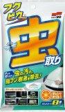 Maramice za odstranjivanje ostataka insekata (8kom) Soft99 Fukupika Bugs & Droppings Removal Wipes
