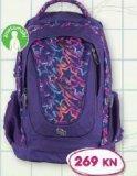 Školski ruksak anatomski Pulse