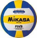 Lopta za odbojku ISV 100 Indoor Mikasa