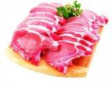 Svinjski kare s kosti 1 kg