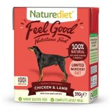 Naturediet Feel Good - Janjetina i piletina s povrćem i rižom 390g