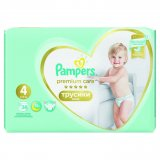 Dječje pelene Pampers Active baby Maxi pack ili Premium Care Value pack 1 pak