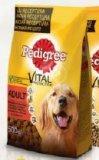 Hrana za pse Pedigree adult ili junior 500 g