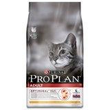 Pro Plan Cat Piletina