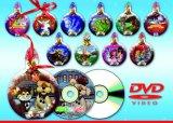 DVD crtani film Božične kuglice
