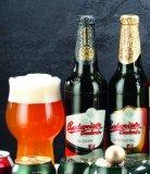 Pivo Budweiser 0, 5 l