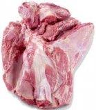 Teleća lopatica bez kosti 1 kg