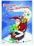 Božićne bojanke odabrani naslovi 1 kom