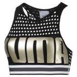 Puma mid impact bra top, ženski sportski top, crna