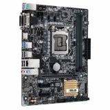 Matična ploča ASUS H110M-R/C/SI, Intel H110, DDR4, mATX, s. 1151 – za 6/7Gen procesora