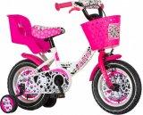 """Bicikl 12"""" Dalmatiner 1 kom"""