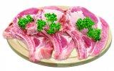 Svinjska slabina s kosti 1 kg