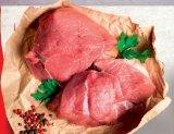 Svinjska lopatica bez kosti 1 kg