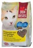 Hrana za mačke Dein Bestes mix 1 kg