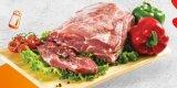 Svinjski vrat s kosti 1 kg