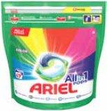 Deterdžent za rublje Ariel više vrsta
