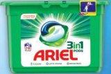 Deterdžent za pranje rublja Ariel 3u1 kapsule 11/1