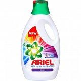 -40% na gel i kapsule Ariel