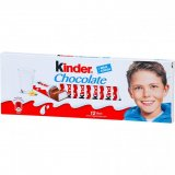 Čokolada Kinder 150 g