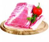 Svinjsko carsko meso 1 kg