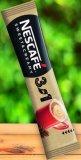 Nescafe 3u1 17 g