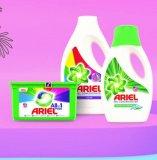 -30% na sve deterdžente za pranje rublja Ariel