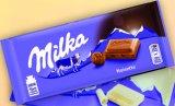 Čokolada Noisette ili bijela Milka 100 g