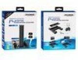 Stalak za PS4 sa hlađenjem + dock za punjenje kontrolera + PS4 Disc stalak- DOBE